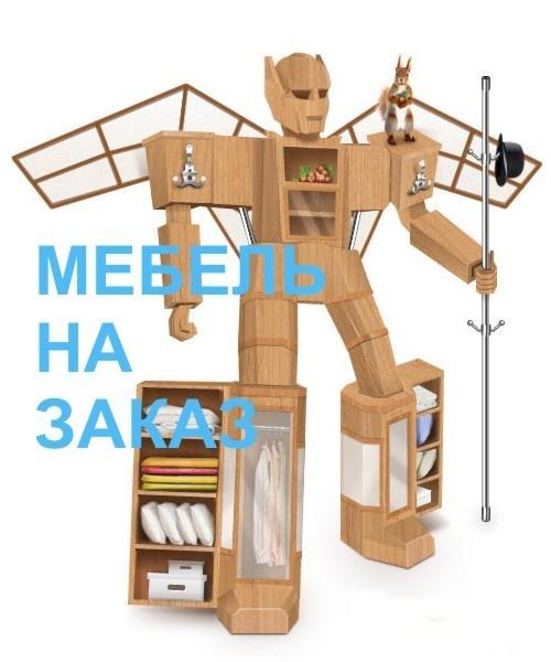 smolensk.wcli.ru